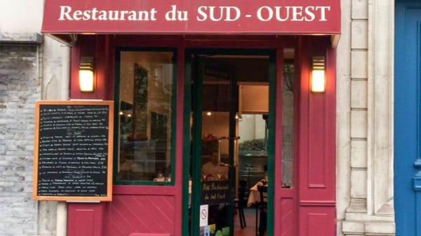 Entrée - La Cerisaie, Paris