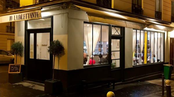 Devanture - TADAM Paris, Paris
