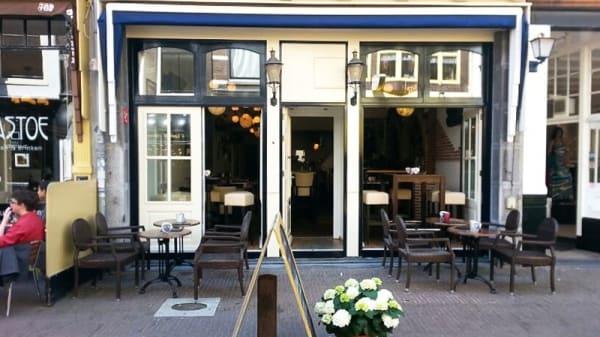 Terras - Bij Moov, Utrecht