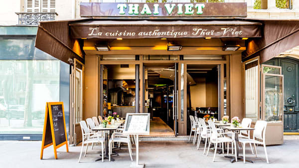 Entrée - Thai Viet, Paris