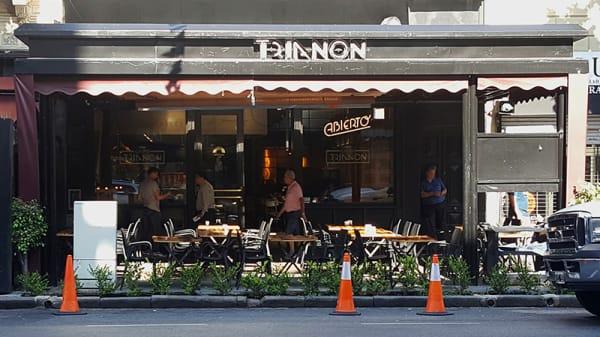Entrada - Trianon, Buenos Aires