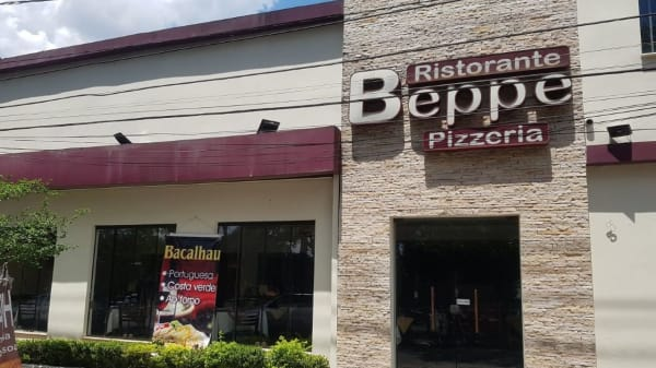 Restaurante e Pizzaria Beppe, São Paulo