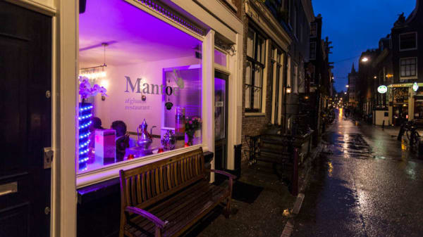 Ingang - Mantoe, Amsterdam