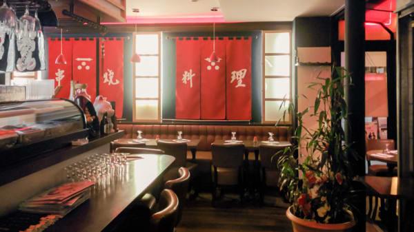 Intérieur de la salle - Okinawa Sushi, Paris