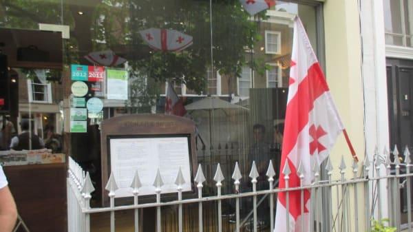 Photo 8 - Tamada, London
