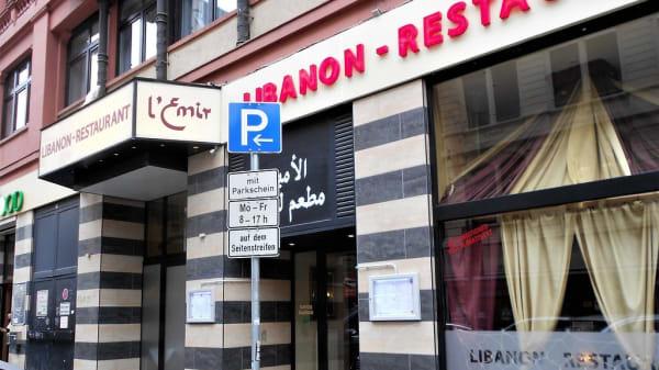 Photo 2 - L'Emir, Frankfurt am Main