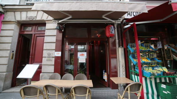 Entrée - Niji Sushi, Paris