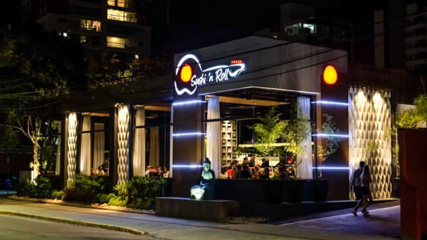 Fachada - Sushi 'n Roll, Joinville