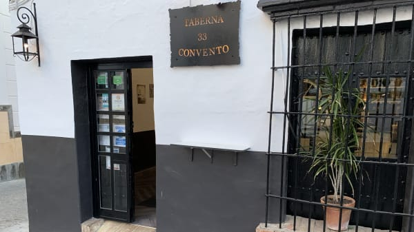 Entrada - Taberna El Convento 33, El Viso del Alcor