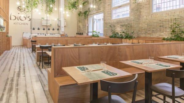 Vista sala - Bio's Kitchen, Bologna