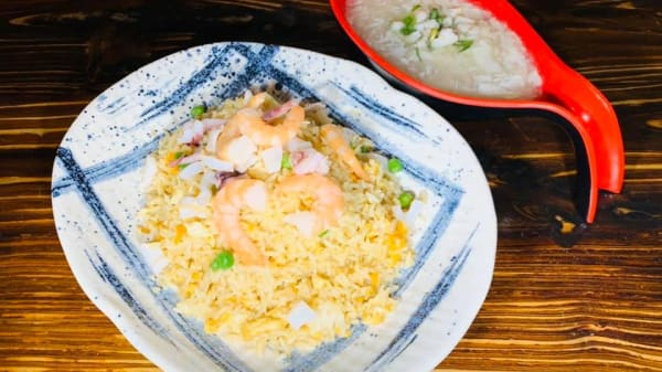 Fried Rice - Kreta Ayer Restaurant- Chatswood, Chatswood (NSW)