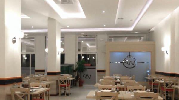 Il ristorante - Ristorante Vip Cinese Giapponese, Roma