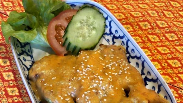 Peppercorn Thai, Greensborough (VIC)