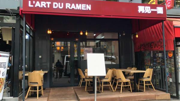 Terrasse - L'Art du Ramen, Paris