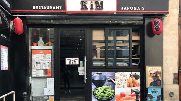Entrée - Kim, Paris