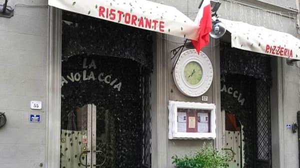 entrata - La Tavolaccia, Pistoia