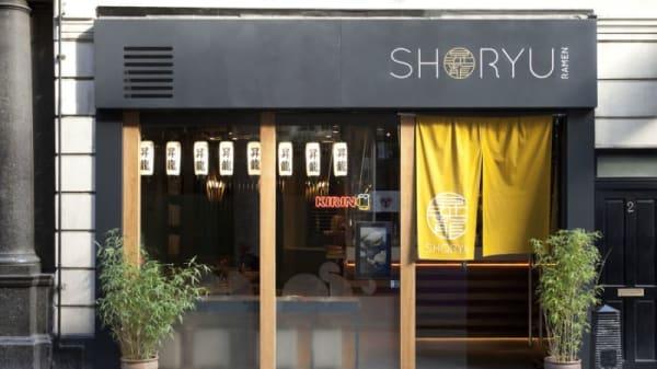 Shoryu Soho, London