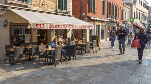 Al Gazebo, Venice
