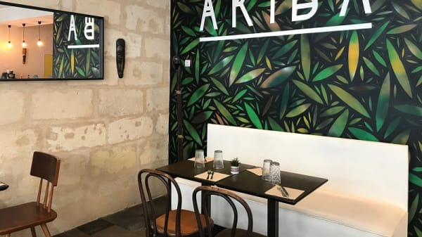 Salle - Akiba, Bordeaux