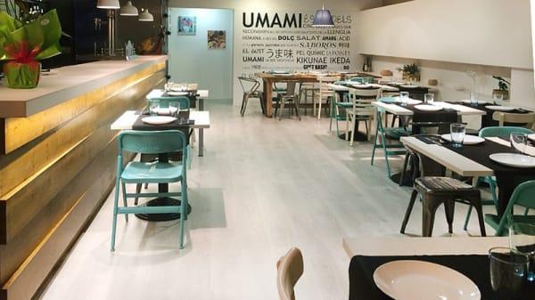Umami Restaurant  1 - Umami, Mollet Del Valles
