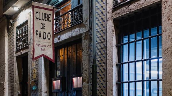 Entrada - Clube de Fado, Lisboa