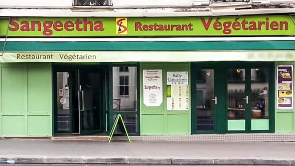 Vue devanture - Sangeetha, Paris