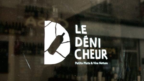 Le Dénicheur, Paris