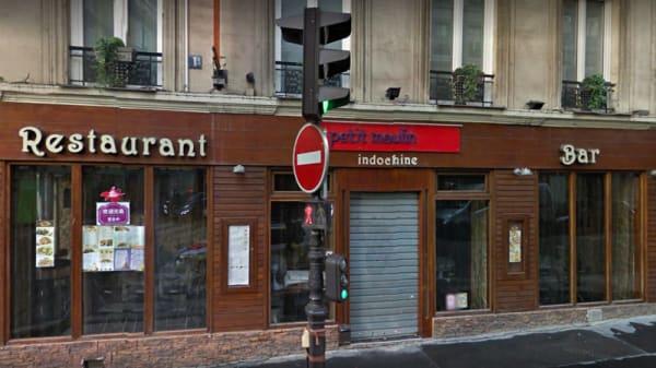 Entrée - Le Petit Moulin, Paris