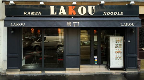 devanture - Lakou, Paris