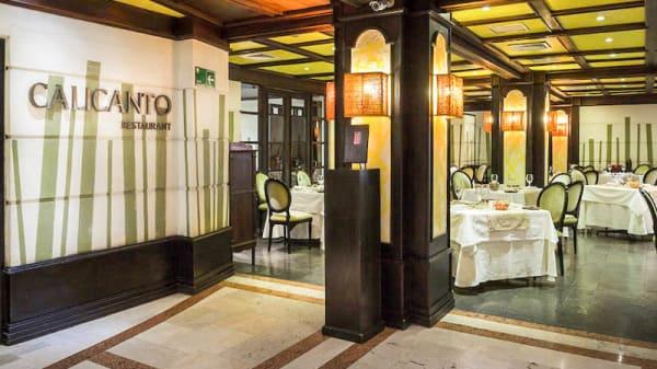 Vista de la sala - Restaurante Calicanto, Santiago de Chile