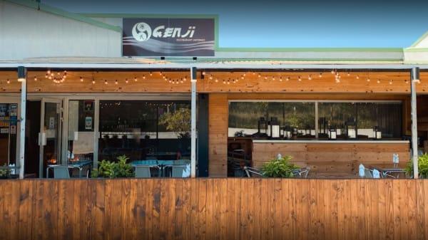 Genji restaurant Japonais, Les Pennes-Mirabeau