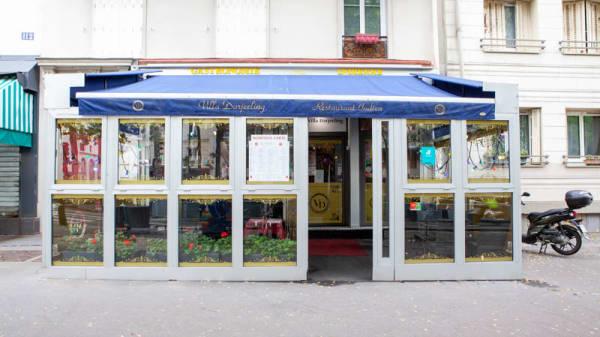 Entrée - Villa Darjeeling, Paris