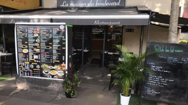 La Maison du Boulevard, Paris
