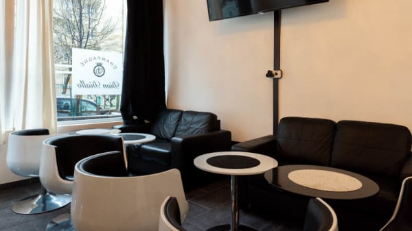 Vue de la salle - DD Paris VIP Lounge, Paris