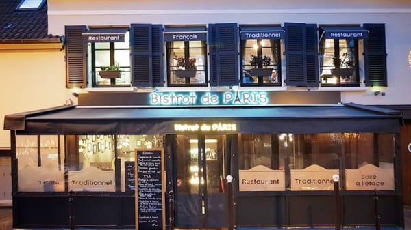 Devanture - bistrot de paris, Roissy-en-France