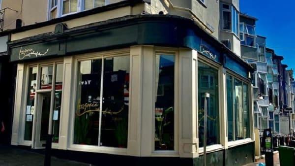 Longrain Thai Asian Restaurant, Brighton