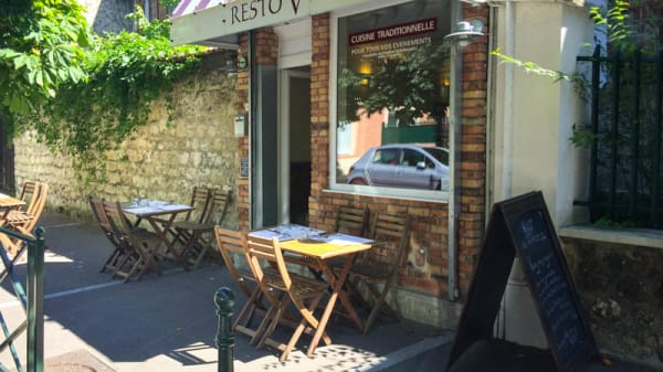 Terrasse extérieure - vue 1 - Resto V - Resto V, La Garenne-Colombes