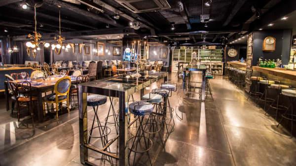 Vista sala - Ura Restaurant & Lounge, Barcelona