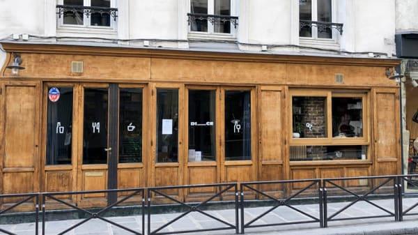 Façade du restaurant - DICE Caffè, Paris-4E-Arrondissement
