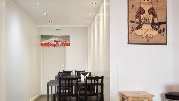 Vue de la salle - Oshi Sushi, Bordeaux