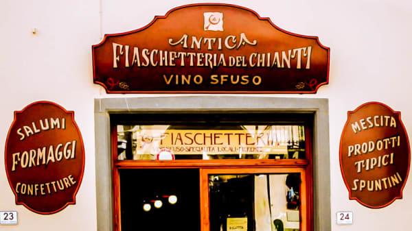 Entrata - Antica Fiaschetteria del Chianti, San Casciano In Val Di Pesa
