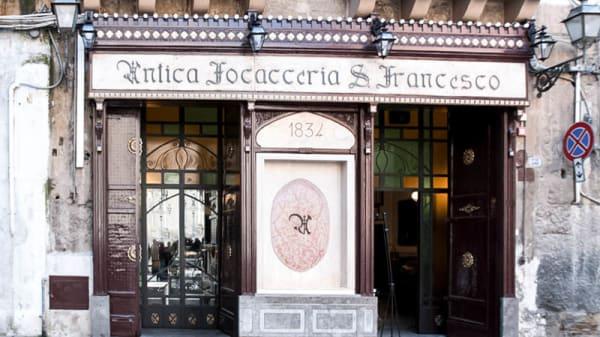 entrata - Antica Focacceria San Francesco - Palermo, Ceresole Alba
