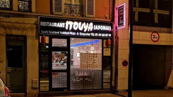 Entrée - Itouya, Levallois-Perret