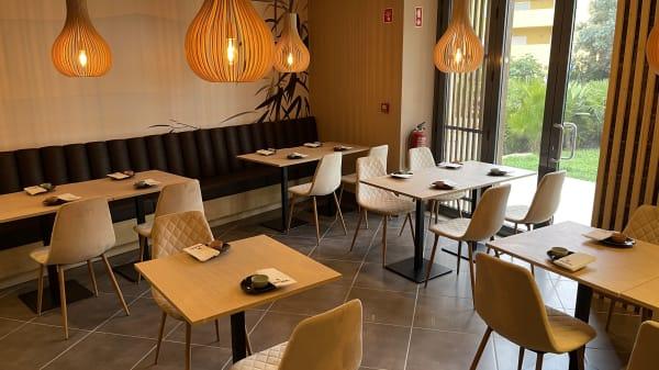 Kame Sushi Bar, Portimão