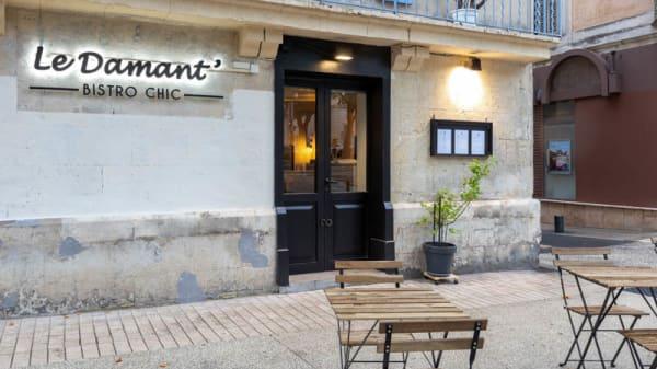 Façade - Le Damant' Bistro Chic, Nîmes