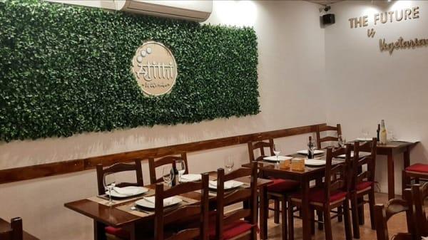 Vista da sala - Saffron Mantra Indian Restaurant, Carvoeiro