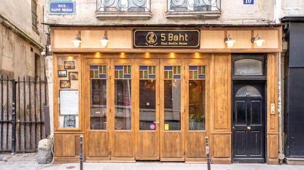 Esterno - 5 Baht, Paris