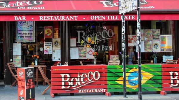 Boteco Do Brasil, Glasgow
