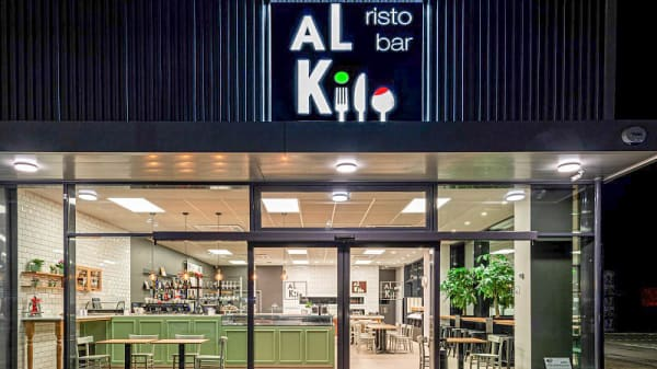 Facciata - Al Kilo, Foligno