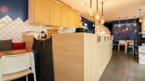Vue de la salle - La Bibimerie - Restaurant Coréen, Paris